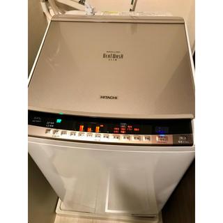ヒタチ(日立)の【HITACHI】電気洗濯乾燥機  BW–D8WV  洗濯8kg/乾燥4.5kg(衣類乾燥機)