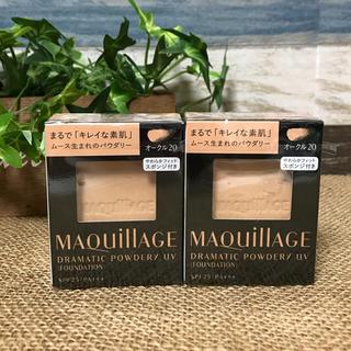 マキアージュ(MAQuillAGE)の新品  マキアージュ ドラマティックパウダリーUV  オークル20 レフィル(ファンデーション)