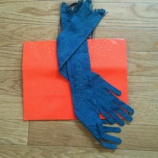 ソマルタ(SOMARTA)のSOMARTAロンググローブ(手袋)
