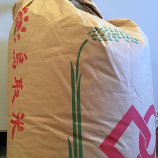 H29年産 鳥取県産ひとめぼれ  25キロ 白米