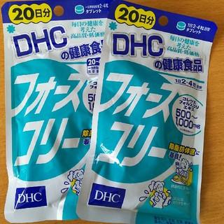 ディーエイチシー(DHC)の新品☆DHC フォースコリー 40日分☆ダイエット デトックス(ダイエット食品)