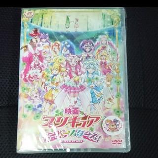 映画 プリキュアスーパースターズ!DVD