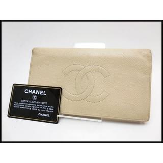 255c4bdd8c44 シャネル(CHANEL)のCHANEL シャネル キャビアスキン レザー 二つ折り 長財布(財布