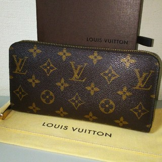 LOUIS VUITTON - 【正規品】LOUIS VUITTON モノグラム ジッピーウォレット