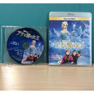 ディズニー(Disney)のアナと雪の女王 ブルーレイ 国内正規品 ディズニー アナ雪 Disney (キッズ/ファミリー)