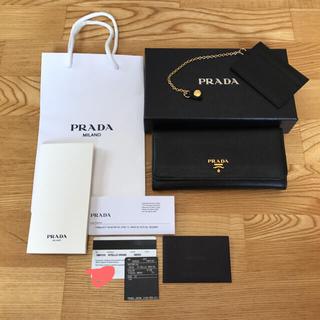 PRADA - プラダ 長財布 黒