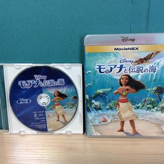 ディズニー(Disney)のモアナと伝説の海 ブルーレイ ディズニー 市販ケース Blu-ray 未使用(キッズ/ファミリー)