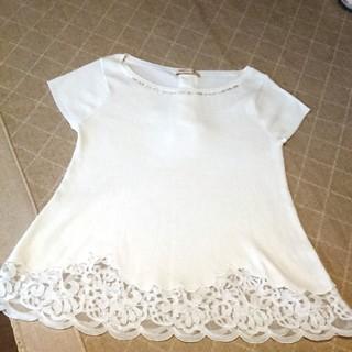 Apuweiser-riche - 裾刺繍ニットプルオーバー