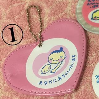 ミキハウス(mikihouse)の★chanaya4さま専用★(その他)