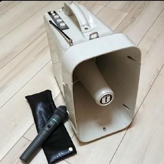 UNI-PEX ユニペックス TWB-300 ワイヤレスメガホン & マイク(スピーカー)