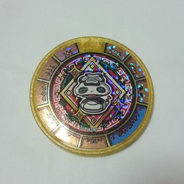 Bandai 妖怪メダルトレジャー05ツチノコパンダシークレットの