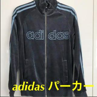 アディダス(adidas)のadidas パーカー(パーカー)
