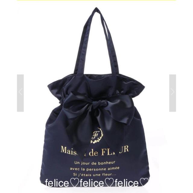 Maison de FLEUR(メゾンドフルール)のメゾンドフルール✨ダブルリボントート✨ダークピンク💖 レディースのバッグ(トートバッグ)の商品写真
