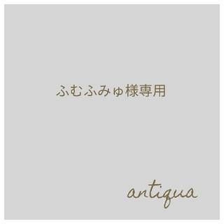 アンティカ(antiqua)の完売 アンティカ ワイドオールインワン モード サロペット ワイドパンツ(サロペット/オーバーオール)