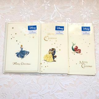 ディズニー(Disney)のディズニープリンセス クリスマスカード(カード/レター/ラッピング)
