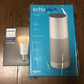 エコー(ECHO)の新品 アマゾンエコープラス 白 ヒュー Amazon Echo Plus hue(スピーカー)