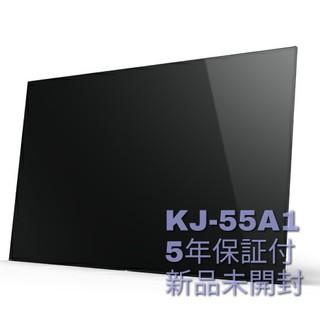ソニー(SONY)の新品未開封品 SONY 有機ELテレビ 55A1 OLED 5年長期保証書付き(テレビ)