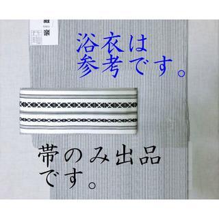 送料無料0円♪新品(綿角帯)男のゆかた帯が★1498円で到着♪男の浴衣帯(帯)