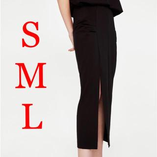 ザラ(ZARA)の綺麗と言われる女性に❗️ZARA 新品 スリットタイトスカート(ひざ丈スカート)
