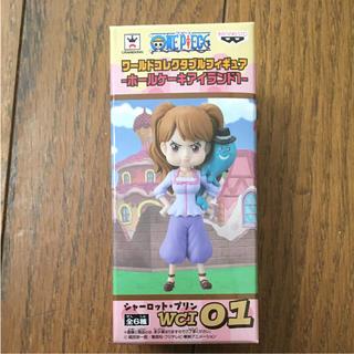 バンプレスト(BANPRESTO)のワンピース ワーコレ(アニメ/ゲーム)