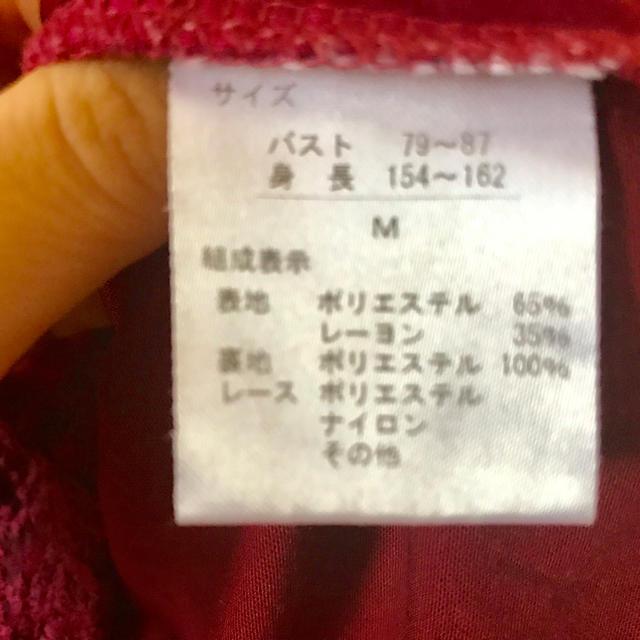 axes femme(アクシーズファム)の【axesアクシーズファーム】赤カットソー ✳︎レース  レディースのトップス(カットソー(長袖/七分))の商品写真