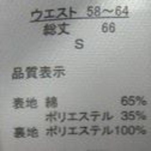 しまむら(シマムラ)のミラクルクローゼット 大人かわいいパフスリーブトップス・タックスカートセット レディースのレディース その他(セット/コーデ)の商品写真