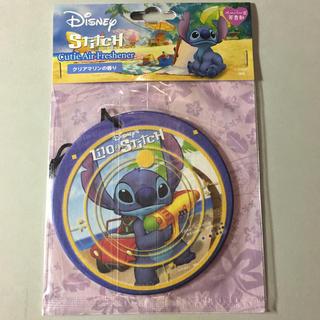 ディズニー(Disney)のディズニー スティッチ エアーフレッシュナー紙製の芳香剤 未開封新品 廃盤終売品(車内アクセサリ)