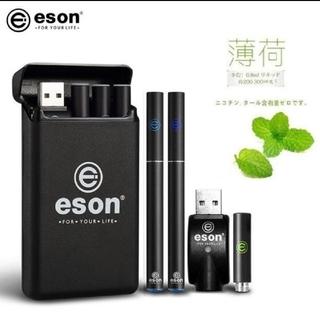 電子タバコ USB充電(タバコグッズ)
