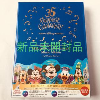 Disney - 東京ディズニーリゾート35周年ハピエストセレブレーション ミュージック・アルバム