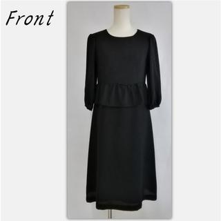 ブラックフォーマル ワンピース ロング丈 小さいサイズ S レディース 日本製 (礼服/喪服)
