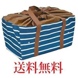 人気 新品 容量20L 数量限定 レジカゴ エコレジエコバッグ ボーダーブルー(エコバッグ)