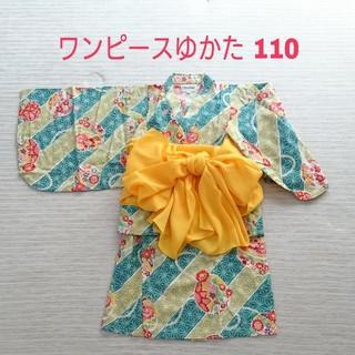 【110cm】子供浴衣 ワンピースタイプ
