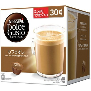 Nestle - NESCAFE  ドルチェグスト カフェオレ