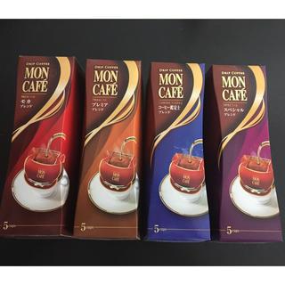 モンカフェ ドリップコーヒー 20袋分