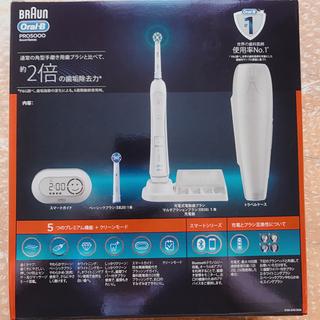 ブラウン(BRAUN)のブラウン 歯科専売 電動歯ブラシ プロ5000(電動歯ブラシ)
