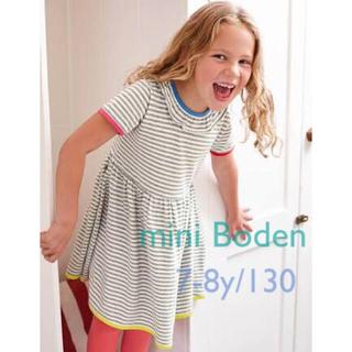 ボーデン(Boden)の新品 ミニボーデン ボーダー柄 襟付きワンピース 130(ワンピース)