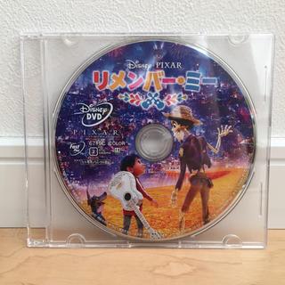 ディズニー(Disney)の【新品 未再生】ディズニーDVD(キッズ/ファミリー)
