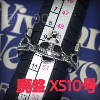 ヴィヴィアンウエストウッド(Vivienne Westwood)の廃盤✨ナノハートクラウンリング xs 10号 ブラック(リング(指輪))