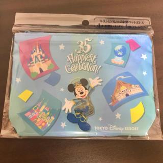 Disney - キリン ミッキー ポーチ