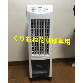 テクノス(TECHNOS)のテクノス 冷風扇 3年保証付(扇風機)