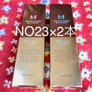 ミシャ(MISSHA)のミシャBBクリーム NO23 2本(BBクリーム)