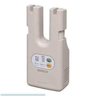 アイリスオーヤマ 靴乾燥機 ダブルノズル オゾン 脱臭 SDO-C1(衣類乾燥機)