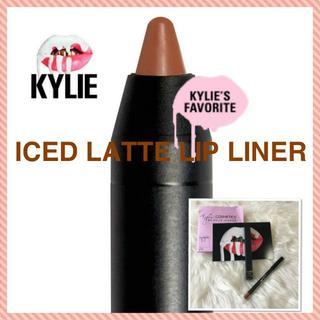 カイリーコスメティックス(Kylie Cosmetics)の【新品】正規品◆カイリーコスメティック◆リップライナー◆ICED LATTE ◆(リップライナー)