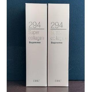 ディーエイチシー(DHC)のDHC スーパーコラーゲン スプリーム 100mL 2本セット(美容液)
