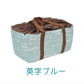 最安 新品 送料込み レジカゴ エコレジ エコ バッグ 英字ブルー レジかご(エコバッグ)