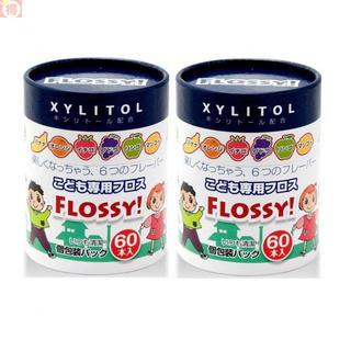 フロッシーこども専用フロス60本 2箱セット(計120本)(おもちゃ/雑貨)