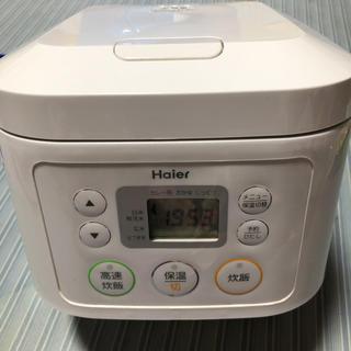 ハイアール(Haier)のマイコンジャー3合(炊飯器)