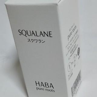 ハーバー(HABA)のハーバー研究所 高品位スクワラン 30ml (フェイスオイル / バーム)