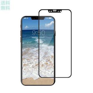 VICARA for iPhoneX/iPhone10 強化ガラ(保護フィルム)