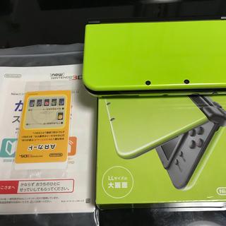 new3DSLL本体